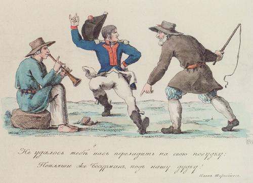Русские исторические песни об Отечественной войне 1812 года