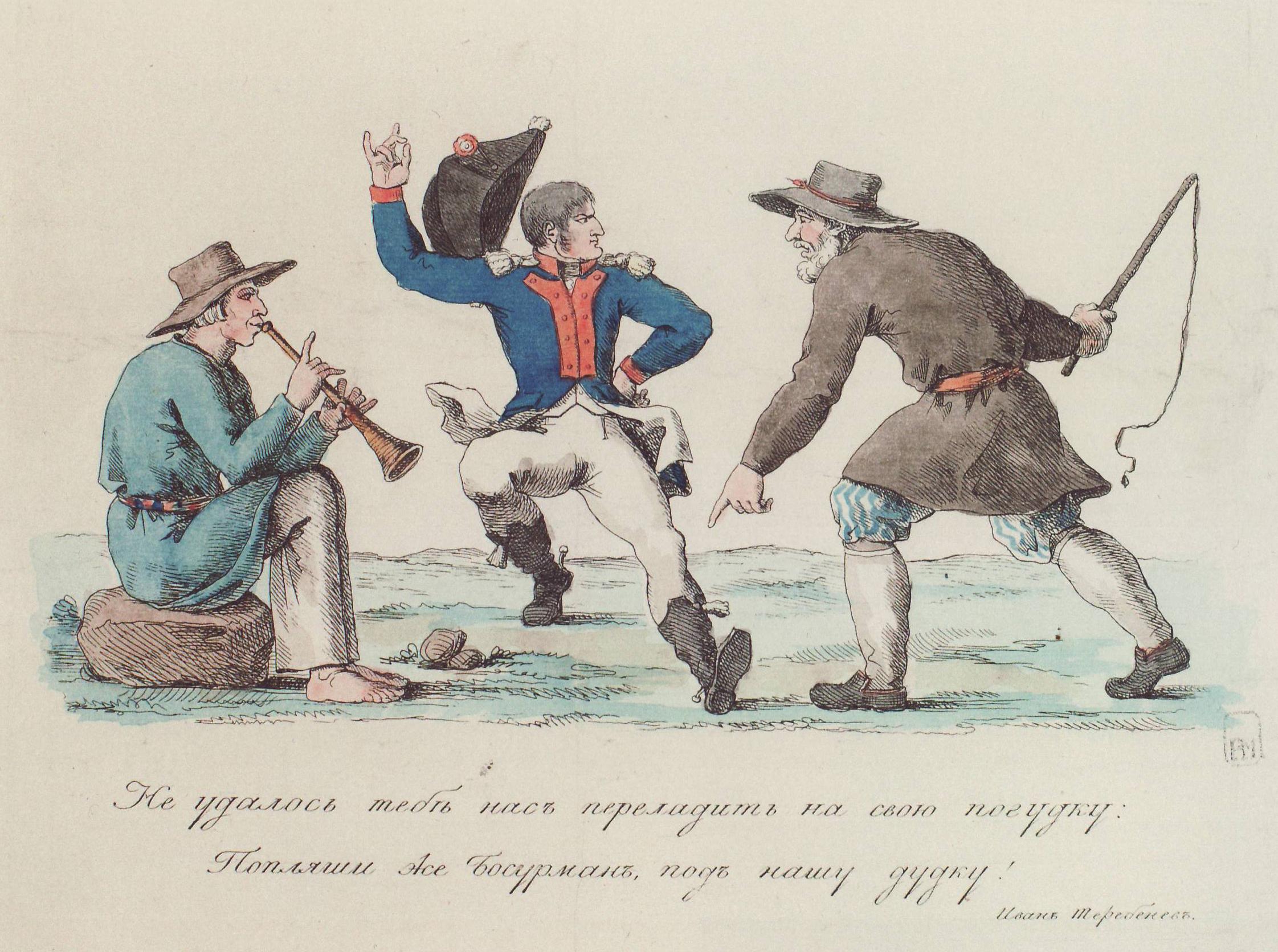 журнал герои войны 1812 года